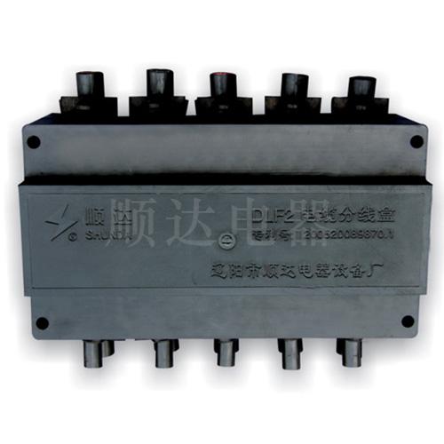 DLF-2系列电缆分线盒