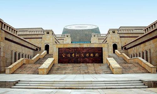 宝鸡青铜博物馆