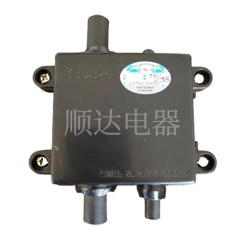 XLF-1系列电缆分支器